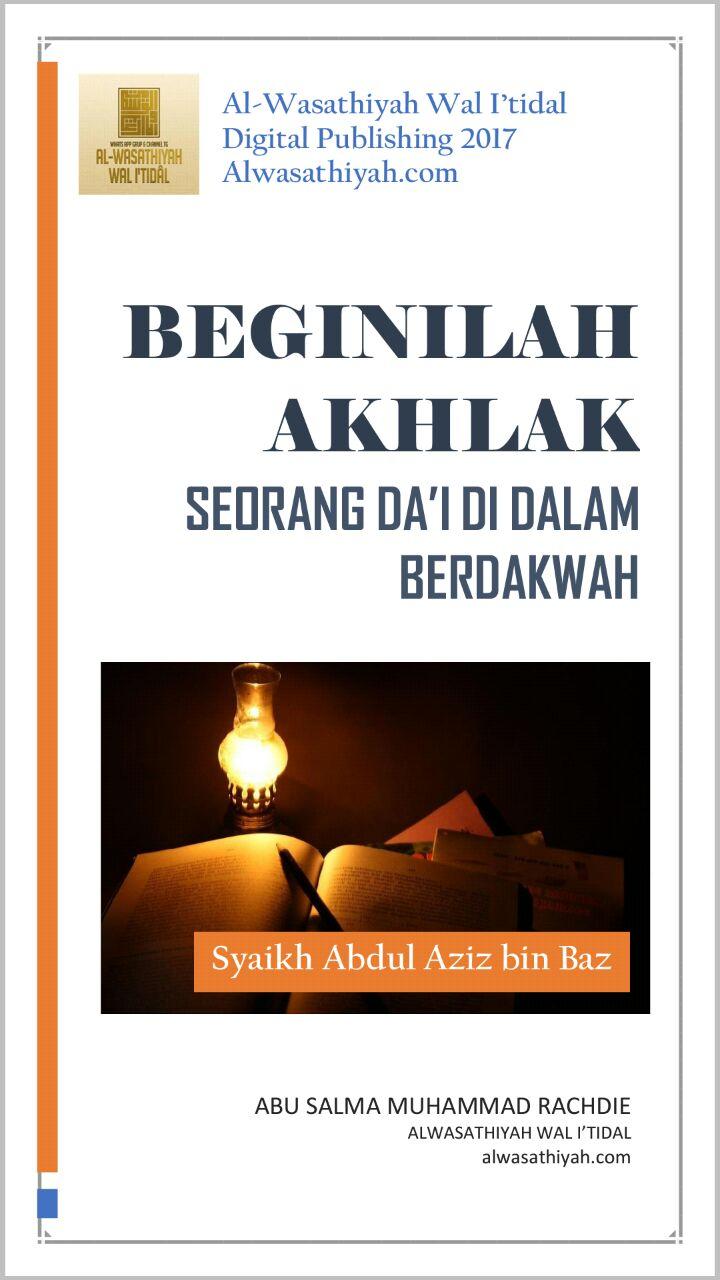 Ebook Abu Salma