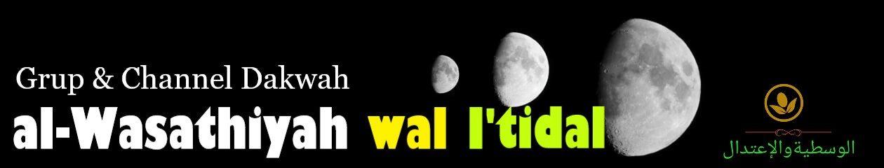 Al-Wasathiyah wal I'tidal